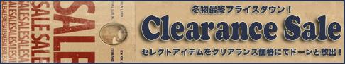 2010_01_clearance.jpg
