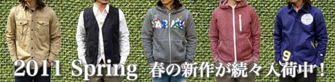 banner_486_2011_spring.jpg