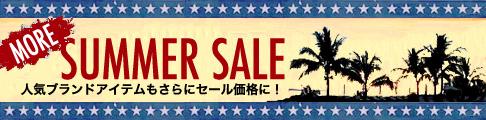 banner_486_2012summer_sale_2.jpg