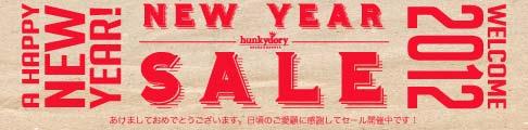 banner_486_2012wsale.jpg