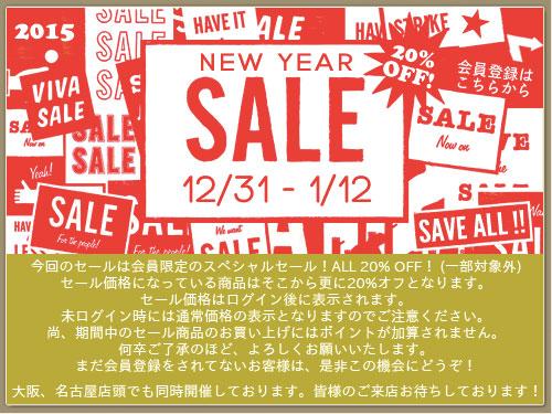 banner_486_2015newyearsale.jpg