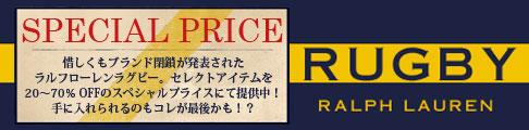 banner_486_rugby_sale.jpg