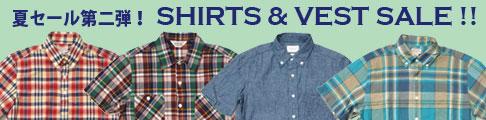 banner_486_shirt_vest_sale.jpg