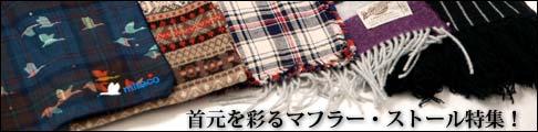 banner_486_stall.jpg