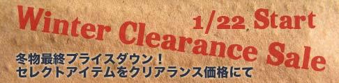 banner_486_wclearance.jpg
