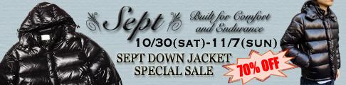 banner_sept_down_sale.jpg