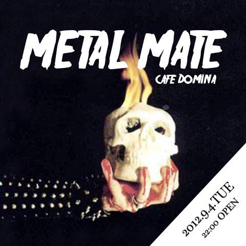metalmate_20120904.jpg