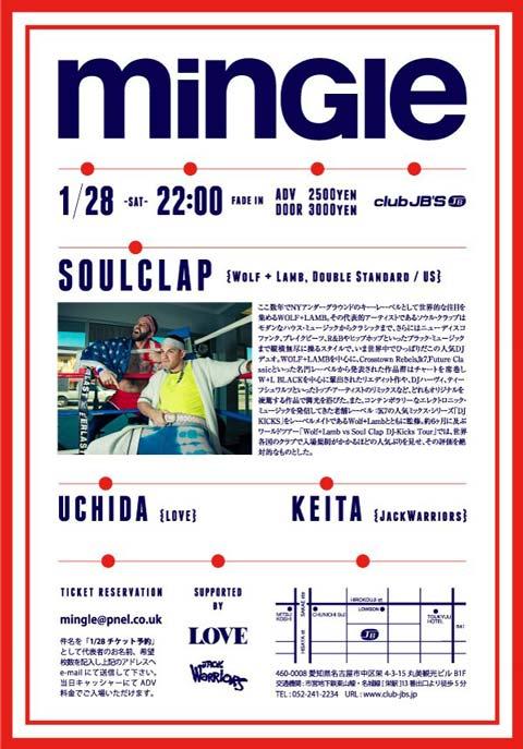 mingle20120128_2.jpg