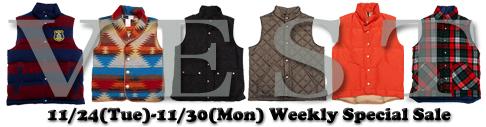 weeklysale_vest.jpg
